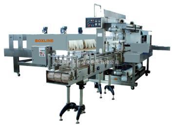 HW-1700PHW-1700P 全自动双推型热收缩机