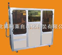 HW-ZXDHW-ZXD 全自动装箱机