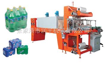 RY半自动热收缩包装机