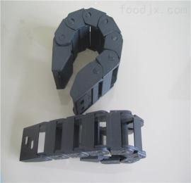 桥式导线塑料拖链价格