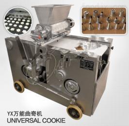 曲奇饼干机