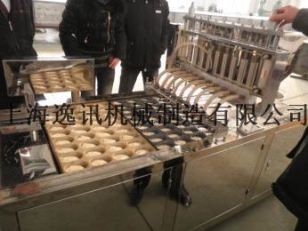 YX600-YX1000蛋黃派蛋糕生產線