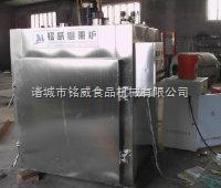 煙熏爐/烘干箱