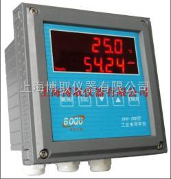 DDG-208工业电导率仪-带继电器控制器