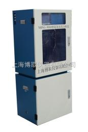 ZLG-3020总磷在线分析仪