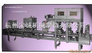 FRG-16果凍灌裝封切機
