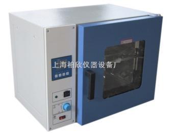 DH-907 -1台式300°电热恒温鼓风干燥箱 电子产品专用烘箱