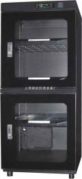 CMX130A電子防潮柜 生活級電子防潮柜