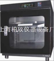 CMX80A電子防潮柜 生活級電子防潮柜