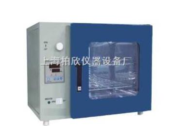 GRX-9053A热空气消毒箱(干烤灭菌器)
