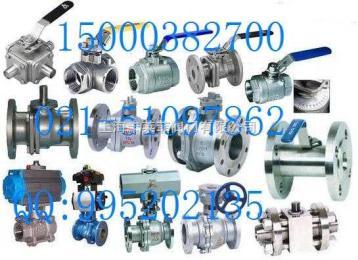 气动球阀Q641F/H、Q671F/H不锈钢球阀