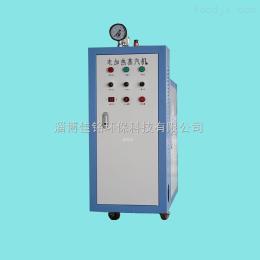 LDR0.03-0.5佳铭 小型电加热蒸汽锅炉 立式电蒸汽发生器