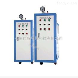 LDR0.05-0.7佳铭小型电加热蒸汽锅炉 立式电蒸汽发生器