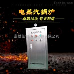 LDR0.09-0.7佳铭LDR0.09-0.7电加热蒸汽锅炉
