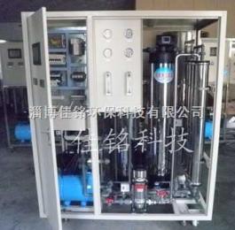 JMRO医院供应室水处理设备