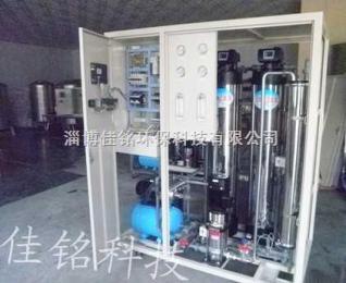 JMRO医药纯化水系统