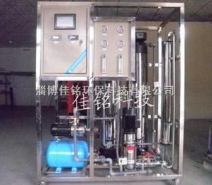 JMRO医用水处理设备