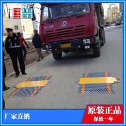 洛阳轴重仪厂家供应10T210T30吨汽车轴重秤