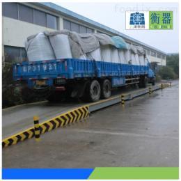 <浙江地磅厂家>120吨电子地磅_120吨电子汽车衡