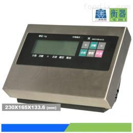 數字防爆稱重顯示器/XK3190-A12+稱重儀表