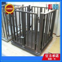 养猪场用动物电子秤,1吨带围栏称猪秤