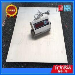 上海标准电子地磅秤,3吨不锈钢地磅