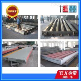 上海电子汽车衡,电子秤厂家,电子秤维修