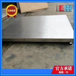 SCS1吨不锈钢地磅,2吨电子地磅秤,地磅厂家
