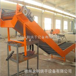 定制工廠用鏈板上料機 刮板式提升機 適用于多種物料提升