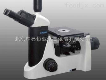 DM2000X倒置金相显微镜