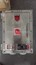 用BLK-G63/3化工廠用BLK-G63/3不銹鋼防爆斷路器(可帶漏電)