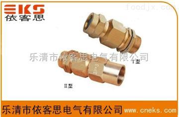 BTL-II-G1供应优质黄铜/不锈钢/BTL-G1防爆填料函量大从优