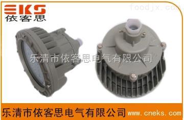 BLD81吸顶式BLD81防爆免维护LED节能灯/LED防爆灯60W