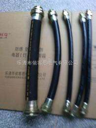 LCNG-32*1000LCNG-32*1000防爆挠性连接管/黑色LCNG防爆软管