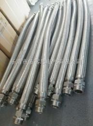 NGD-II-20*700不锈钢三防挠性连接管NGD-II-20*700内外全不锈钢编织