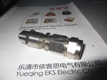 DQM-VIIIG3/4锁铠电缆格兰头DQM-VIIIG3/4/不锈钢格兰头