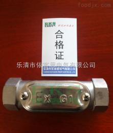BHC-G3/4四通防爆穿线盒BHC-G3/4(铝合金、304不锈钢)
