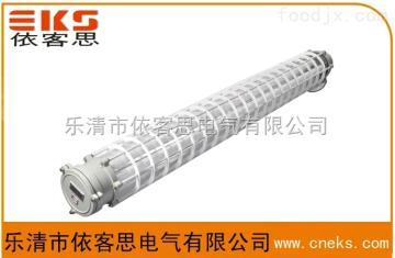 BAY51-D-20W优质BAY51-D-20W防爆荧光灯依客思批发