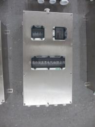 FDZ-63A供應FDZ-63A防水防塵防腐斷路器/304不銹鋼三防斷路器