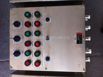BXK-G/A1D1B1K1防爆防腐不锈钢机旁控制箱BXK-G/A1D1B1K1/优质304