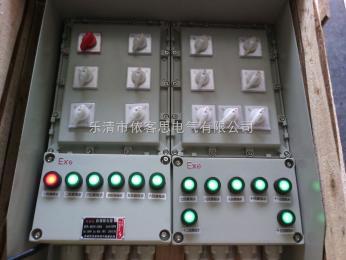 BDX51-8KBDX51-8K工厂用防爆动力配电箱(材质:铝合金,钢板,不锈钢)