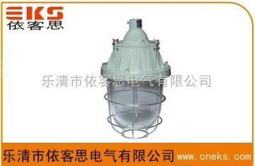 BAD53-J85供应优持节能灯防爆BAD53-J85防爆节能灯