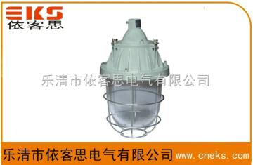 BAD53-J85供應優持節能燈防爆BAD53-J85防爆節能燈