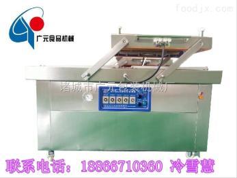 600DZ-600/4S真空(充气)包装机大米包装机