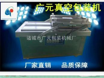 600廣元DZ-600雙室真空包裝機大米真空包裝機