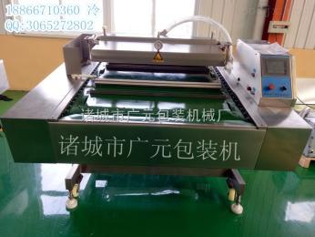 DZD-1000DZD-1100型酱菜滚动式真空包装机厂