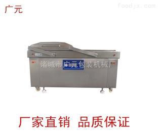 400/2LDZ-400全自动酱菜真空包装机批发商