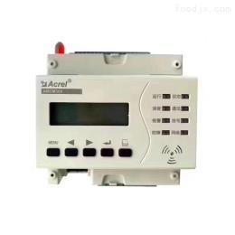 ARCM300T-Z安全用電在線監控裝置 漏電火災探測器