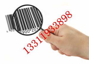 防揭標簽標簽|書寫紙標簽|量大從優|市場價優惠