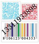 易碎标签条码纸|书写纸标签|定制标签|市场价优惠